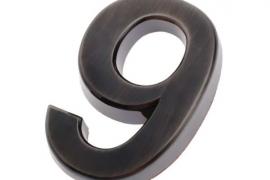 Märk isekleepuv 9 pronks